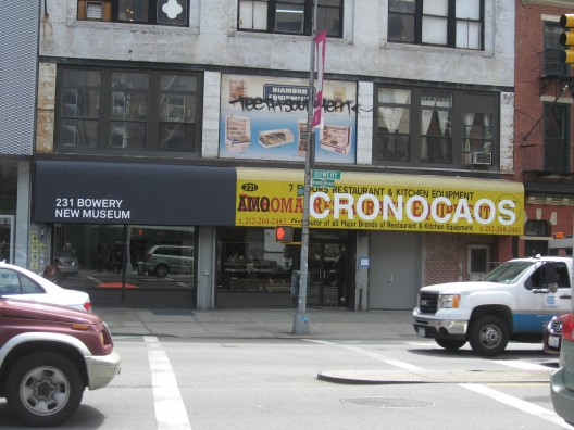 Curbedwire-rem-koolhaas-unleashes-cronocaos-on-the-bowery