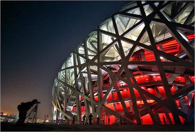 Beijing_stadium